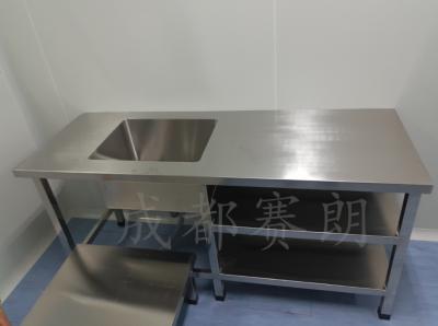 不锈钢水槽台